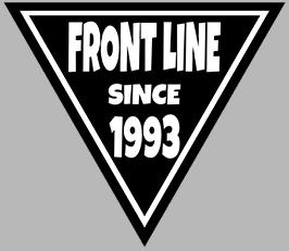 有限会社フロントライン